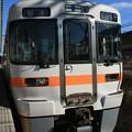JR東海 313系 IMG_5609