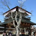 Photos: おかげ横丁にて 太鼓櫓 IMG_6274_2