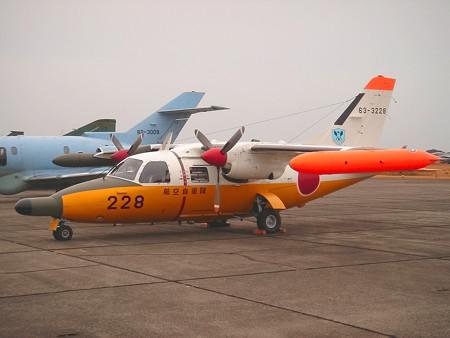 MU-2 #228