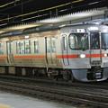 JR東海 312系電車 IMG_7137_2