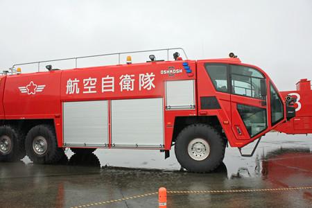 航空自衛隊 破壊機救難消防車 A-MB-2 IMG_7009_2