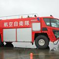 Photos: 航空自衛隊 破壊機救難消防車 A-MB-2 IMG_7009_2