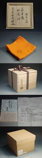 No.4 萩茶碗