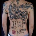 タトゥー/大阪/刺青/鯉/亀/桜/蓮/文字/刺青デザイン/背中一面