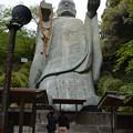 写真: 日本一大きい巨大「おびんずる像」  DSC_0180