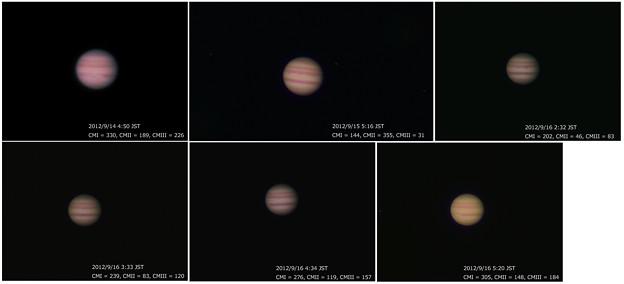Photos: 木星発光現象の衝突痕捜索中。。