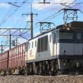 2082レ EF64 1011+コキ