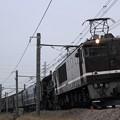 配9757レ EF64 1001+C61 20+オヤ12-1+旧型客車 6両