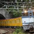 8862レ EF65 2095+ヨ8925+東京メトロ1000系1104F 6両