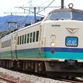 Photos: 1053M 485系新ニイT12編成 6両