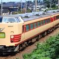 2008M 485系新ニイT18編成 6両