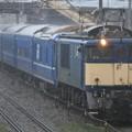 Photos: 9536レ EF64 1032+24系 6両+EF64 39