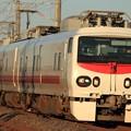 Photos: 試9696M E491系水カツ「East i-E」編成 3両