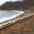 Photos: 2008M E653系新ニイU10*編成 7両