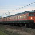 Photos: 163M 115系新ニイL6+N-33編成 7両