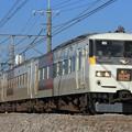 Photos: 4006M 185系宮オオOM04編成 7両