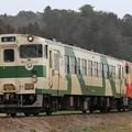 334D キハ40-1001+キハ40-1003