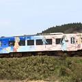 9131D のと鉄道NT200形NT201