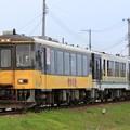 Photos: 9317D 会津鉄道AT-103+AT-351+AT-401