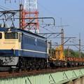 工9773レ EF65 1105+チキ