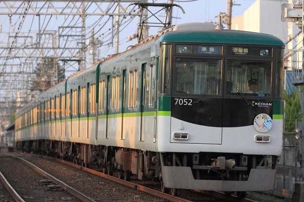 Photos: K1701A 京阪7000系7002F 7両