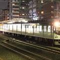 Photos: Q2001B 京阪7000系7002F 7両