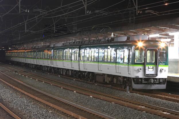 Photos: Q2104Z 京阪2600系2624F 7両