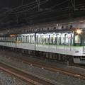 Photos: R2200N 京阪5000系5557F 7両