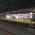 Photos: R2202N 京阪8000系8003F 7両