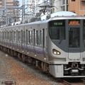 Photos: 4308M 225系近ヒネHF401+223系HE412編成 8両