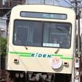 67レ 叡山電鉄デオ700系723号車