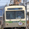 118レ 叡山電鉄デオ700系723号車