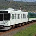 T1506H 京阪13000系13004F 4両