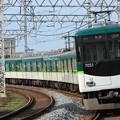 Q1503B 京阪7000系7001F 7両