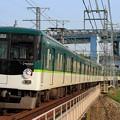 Photos: Y1700Y 京阪7000系7002F 7両