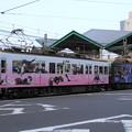 Photos: 1863レ 京阪600形609F 2両