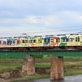 Photos: 6レ 上信電鉄1000系1001F 2両