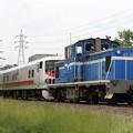 9502レ KD60 3+キヤE193系秋アキID-21編成 3両