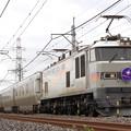 Photos: 8010レ EF510 510+E26系 12両