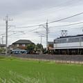 Photos: 配8592レ EF65 2096+コキ