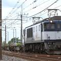 配8593レ EF64 1023+コキ