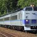 9089D キハ183系函ハコ 5両