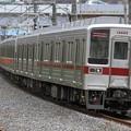 Photos: 臨回8501レ 東武10030系11443F+11639F 10両