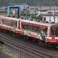 122D 鹿島臨海鉄道6000形6018+6006+6013 3両