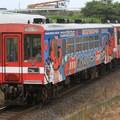 Photos: 155D 鹿島臨海鉄道6000形6012+6019 2両
