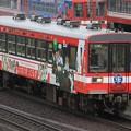 Photos: 1162D 鹿島臨海鉄道6000形6018