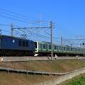 配9733レ EF64 1032+E231系東トウ520編成 8両
