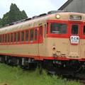 Photos: 104D いすみ鉄道キハ28-2346+キハ52-125