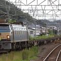 1097レ EF66 21+コキ