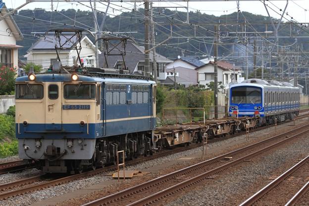 Photos: 9865レ EF65 2119+コキ+伊豆箱根鉄道5000系5506F 3両